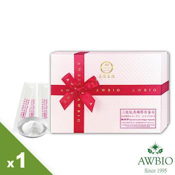 【美陸生技AWBIO】100%日本三胜肽魚鱗膠原蛋白HACP  【經濟包 30包/盒】