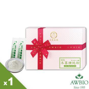 【美陸生技AWBIO】天然植物纖維95%木寡糖純粉(益生菌)【60包/盒】