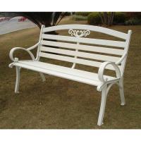 BROTHER兄弟牌~雅典鋁合金雙人公園椅