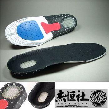 JHS杰恆社鞋墊款46舒適女一對碼230至250防臭減震運動登山保健多功能鞋墊