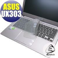 【EZstick】ASUS UX303  系列專用 奈米銀抗菌 TPU 鍵盤保護膜