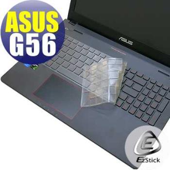 【EZstick】ASUS G56 G56JR 系列專用 奈米銀抗菌 TPU 鍵盤保護膜