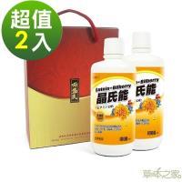 【草本之家】晶氏能葉黃素液x2瓶年節2組(1000ml/瓶)
