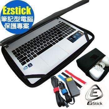 【EZstick】筆電保護專案 - 10吋 - 11吋寬筆電避震袋+變壓器專用袋+束線帶(三入) - 1620 款