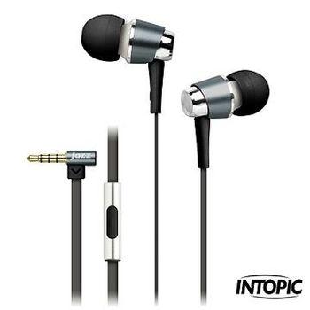 INTOPIC 廣鼎-全功能型鋁合金耳機麥克風 JAZZ-I59