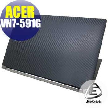 【EZstick】ACER Aspire V15 VN7-591G 專用 Carbon黑色立體紋機身貼 (DIY包膜)