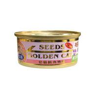 【SEEDS】聖萊西 特級金貓Golden Cat 白身鮪魚幼貓特餐 80G x 24入
