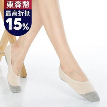 【KEROPPA】吸濕/止滑/減壓竹炭隱形襪*6雙(男女適用)C502-卡其