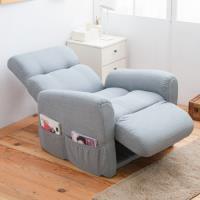 【IDeng】彼歐娜 氣壓棒自動無段式調整沙發椅