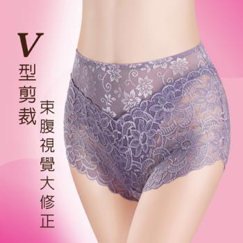 凡思媚特V型高腰修飾褲