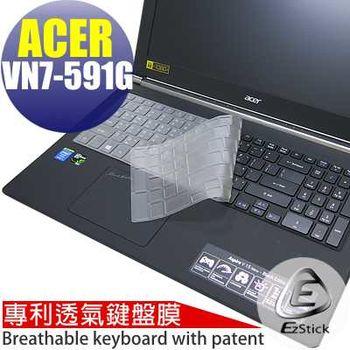 【EZstick】ACER Aspire V15 VN7-591G 系列專用 奈米銀抗菌 TPU 鍵盤保護膜