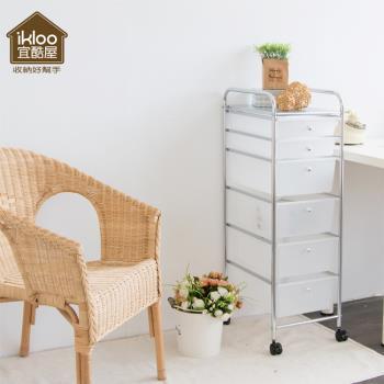 【ikloo宜酷屋】可移式六層4大2小抽屜收納箱 (白色)