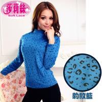 【莎莉絲】個性豹紋藍毛絨立領顯瘦衛生衣(M-L、L-XL)