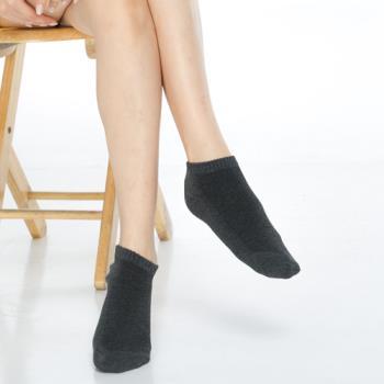 【KEROPPA】可諾帕細針毛巾底氣墊超短襪x4雙(男女適用)C91005深灰