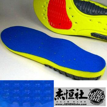 JHS杰恆社鞋墊款69舒適男對一碼48減震鞋墊運動鞋墊PU鞋墊三色鞋墊立體設計柔軟彈性護跟透氣