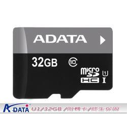 ADATA 威剛 Premier microSDHC UHS-I  Class10 32GB 記憶卡 - 附轉卡
