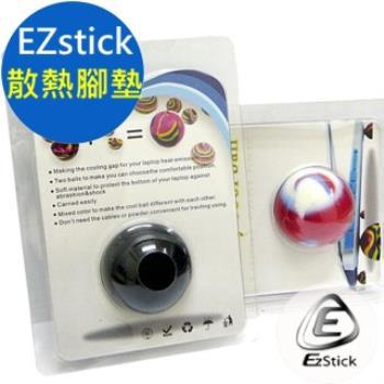 【EZstick】NB筆記型電腦散熱球型腳墊(一組共有四腳墊) - 粉紅彩