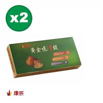 康氏 黃金蜆強效錠120錠x2