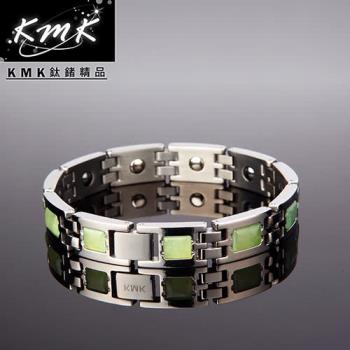 KMK鈦鍺精品【貴氣東方】東菱玉+純鈦+磁鍺健康手鍊