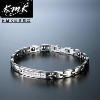 KMK鈦鍺精品【The Princess公主】純鈦+晶鑽+磁鍺健康手鍊