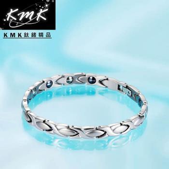 KMK鈦鍺精品【美人魚】純鈦+磁鍺健康手鍊