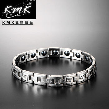KMK鈦鍺精品【祭典沙印紋】純白鋼+磁石健康手鍊
