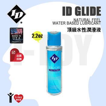 【2.2oz】美國 ID 頂級水性潤滑液 ID Glide Squeeze Bottle