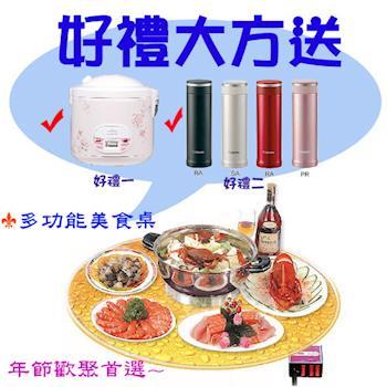 《好禮大方送》【E-TOP】手動旋轉美食桌 E-6700