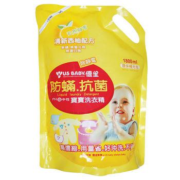 【優生】抗菌防蹣洗衣精補充包-柚香