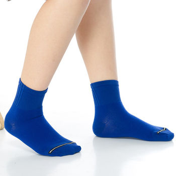 【KEROPPA】6~9歲學童專用吸濕排汗短襪x3雙(男女適用)C93007-A寶藍