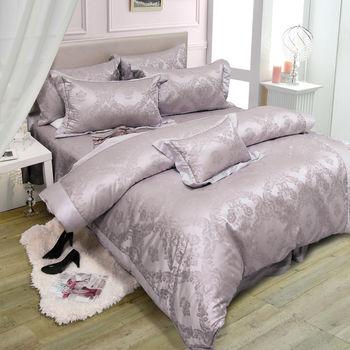 【Novaya諾曼亞】《坎貝爾》精品緹花貢緞精梳棉加大雙人床包兩用被四件組