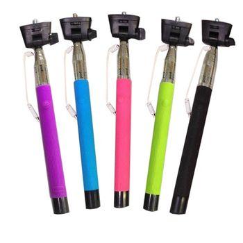 【EASY GO】一起去旅行 手持自拍棒 帶線無需充電 非藍芽款