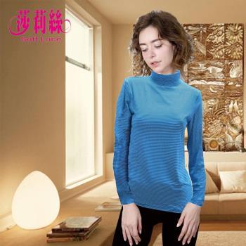 【莎莉絲】個性橫紋半高領內磨毛發熱衣/M-L.L-XL(藍白條紋)
