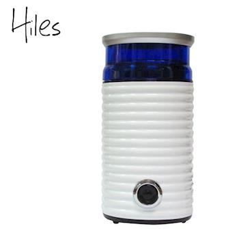 HILES 電動磨豆機HE-386W2