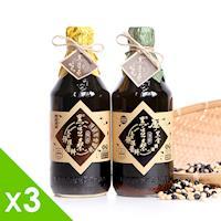 黑豆桑 黑金醬油+厚黑金醬油(各550ml x3瓶)