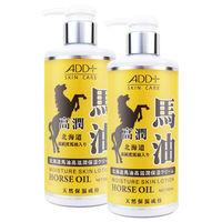 ADD+北海道馬油高滋潤身體滋養組(300MLx2)