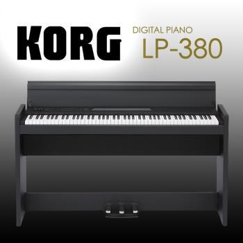 【KORG】日本原裝進口標準88鍵數位鋼琴/電鋼琴-黑色-公司貨保固 (LP-380)