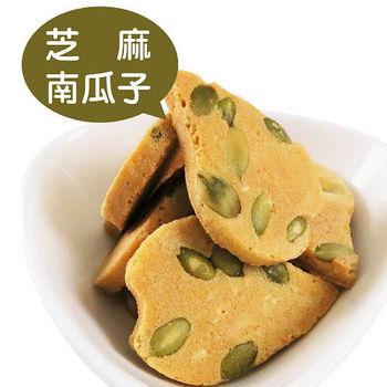 【嘉冠喜】諸羅桃果-芝麻南瓜子5包組(180g/包)