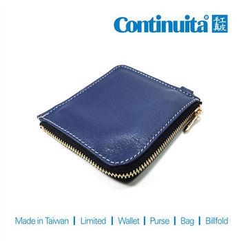 【Continuita 真皮屋】MIT 手工真皮萬用 零錢包/卡包(深藍)