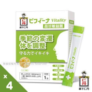 【森下仁丹】晶球敏益菌-調整體質X4盒雙月組(14包/盒)