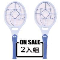 【安寶】雙層大型電子電蚊拍 AB-9920(兩入組)