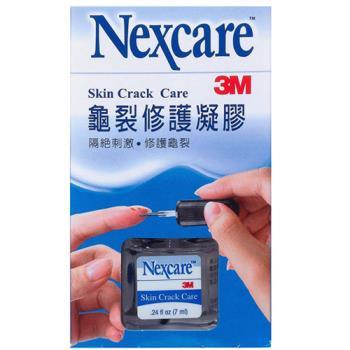 3M Nexcare 龜裂修護凝膠7mL(4入)
