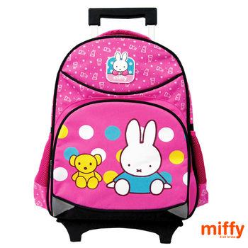 【Miffy 米飛】可拆式鋁合金拉桿書包