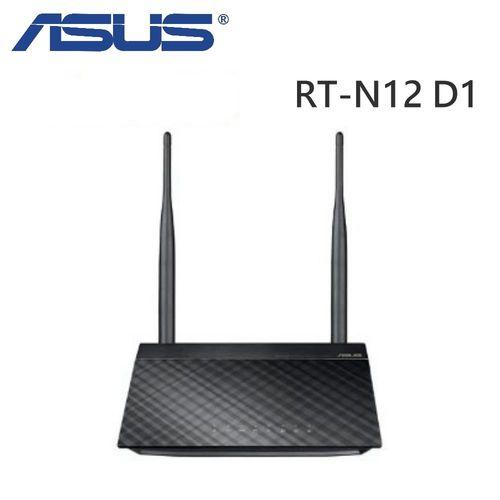 ASUS華碩 RT-N12 D1 300Mbps無線網路路由器