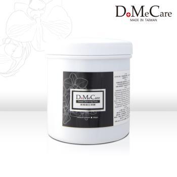 DoMeCare 大甲欣蘭DMC 黑裡透白凍膜 500g