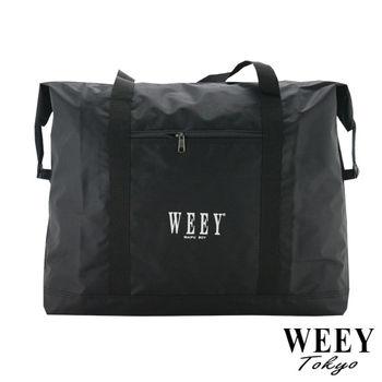 【ABS愛貝斯】WEEY系列 旅行袋 萬用袋 台灣製超耐重(420)
