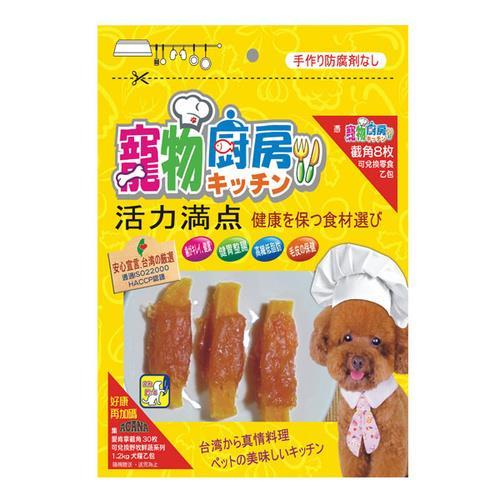 寵物廚房零食 PK-002甜心地瓜雞肉捲 180G X 2包