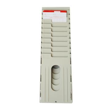打卡鐘專用10人份組合式塑膠卡架 (大卡適用)