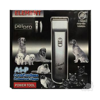 【ELEMENT】元素牌 A1-Petpro 專業級不鏽鋼電剪 X 1入
