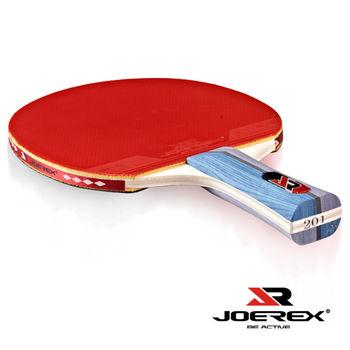 《JOEREX》殺手二星長柄乒乓球拍J201-2入1組